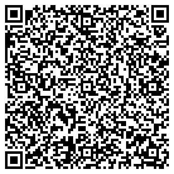 QR-код с контактной информацией организации МАРТ ИМПЭКС
