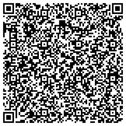 QR-код с контактной информацией организации ДИОН, АГРАРНО-ПРОИЗВОДСТВЕННЫЙ СОЮЗ, СЕЛЬСКОХОЗЯЙСТВЕННОЕ