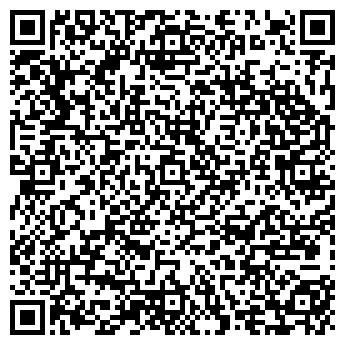 QR-код с контактной информацией организации ООО ФИКС-ТРЕЙД