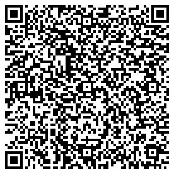 QR-код с контактной информацией организации ООО МОНОПАК