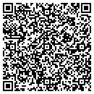 QR-код с контактной информацией организации АЛМАЗНАЯ