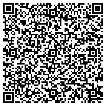 QR-код с контактной информацией организации ДОЛИНСКИЙ ЛЕСХОЗ, ГП
