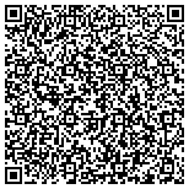 QR-код с контактной информацией организации ДОЛИНСКИЙ КОМБИКОРМОВЫЙ ЗАВОД, АГРОПРОМЫШЛЕННОЕ ООО