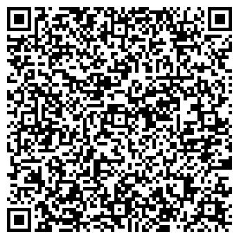QR-код с контактной информацией организации ООО ДОНЕЦКИЙ МЯСОПЕРЕРАБАТЫВАЮЩИЙ КОМБИНАТ