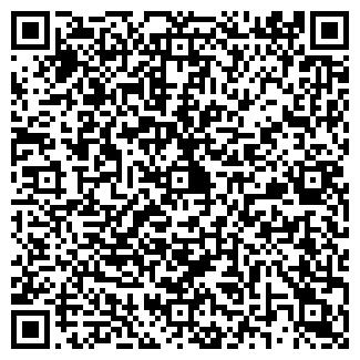 QR-код с контактной информацией организации АВТОРЕМ, ООО