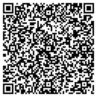 QR-код с контактной информацией организации БЭЛМАК