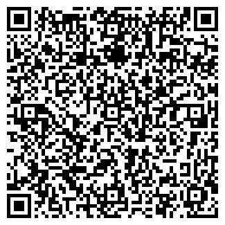 QR-код с контактной информацией организации ДЕПЕША