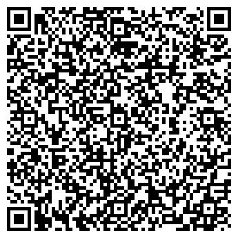 QR-код с контактной информацией организации ДОНБАСС-ЭЛЕКТРОМОТОР