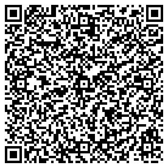 QR-код с контактной информацией организации БИЗНЕС-ДОНБАС, ЕЖЕНЕДЕЛЬНИК