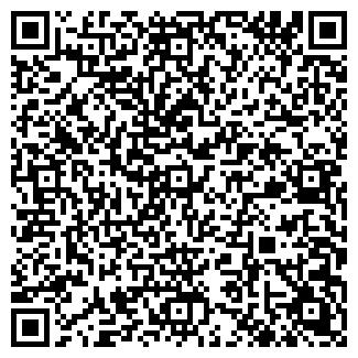 QR-код с контактной информацией организации КП ДОНБАСС
