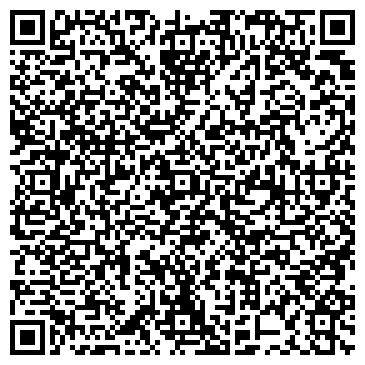 QR-код с контактной информацией организации ИНТЕР-ВЕСТ, УКРАИНСКО-РОССИЙСКОЕ СП, ООО
