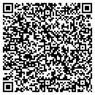 QR-код с контактной информацией организации ДОНЕЦКАЯ ПЕКАРНЯ
