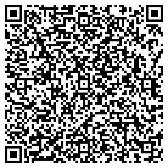 QR-код с контактной информацией организации ООО ИНТЕРДОНБАСС, ПТФ