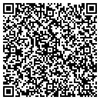 QR-код с контактной информацией организации КП МАРКЕТ-ЦЕНТР