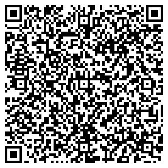 QR-код с контактной информацией организации ДОНЕЦКИЙ ЭНЕРГОЗАВОД