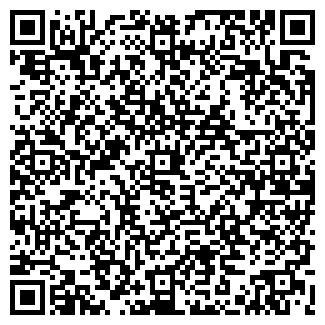 QR-код с контактной информацией организации ООО ДОНКОМ
