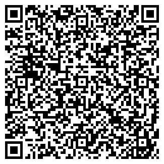 QR-код с контактной информацией организации ЭНЕРГОКОМ