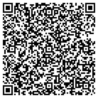 QR-код с контактной информацией организации ЭКСИМСЕРВИС, ЧП