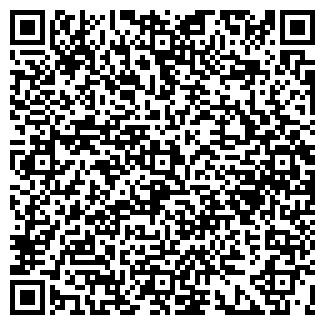 QR-код с контактной информацией организации ДОНПАК