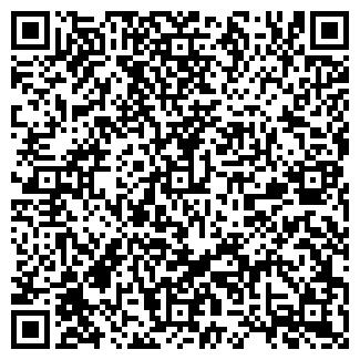 QR-код с контактной информацией организации АРТ-ЛЕС