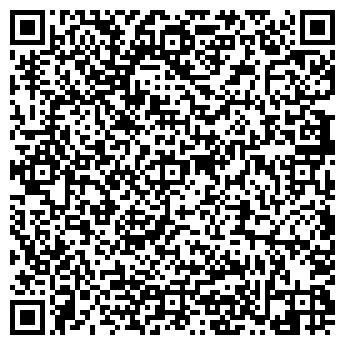 QR-код с контактной информацией организации ДОНБАСС-ЭКО