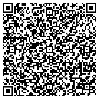 QR-код с контактной информацией организации ДОНБАССЭНЕРГОРЕМОНТ