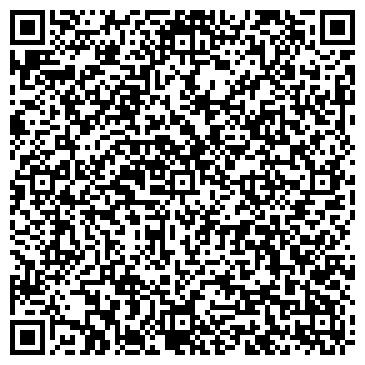 QR-код с контактной информацией организации ООО ИЛИТАШ-ТУР, ТУРИСТИЧЕСКАЯ ФИРМА