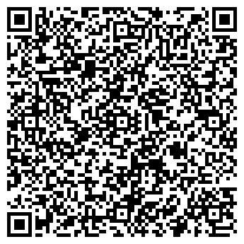 QR-код с контактной информацией организации ДОНБАССАЭРО, АВИАКОМПАНИЯ