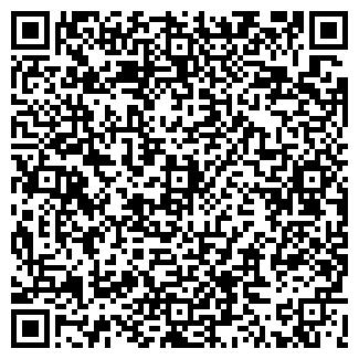 QR-код с контактной информацией организации ДОНЭСТ