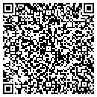QR-код с контактной информацией организации ДОНЕЦКПРОЕКТ