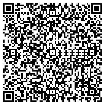 QR-код с контактной информацией организации СП КОМПЬЮТЕР НОРД
