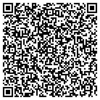 QR-код с контактной информацией организации БАРАНОВСКИЙ, СПД