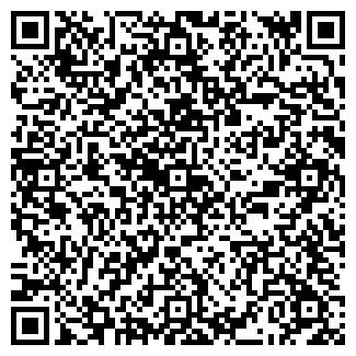 QR-код с контактной информацией организации ООО КК ВЕДАНТА