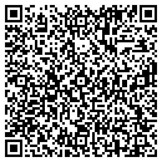 QR-код с контактной информацией организации АЛЬФА-СПОРТ