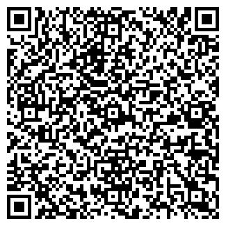 QR-код с контактной информацией организации АЛЬЦЕСТ