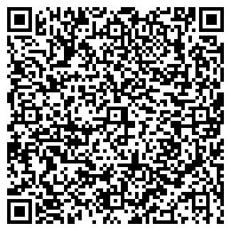 QR-код с контактной информацией организации АВТОСПРАВКА