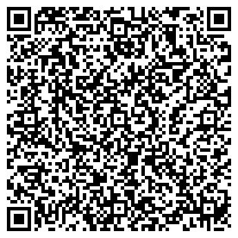 QR-код с контактной информацией организации СМЫГАТОРФ, ДЧП ГП РОВНОТОРФ