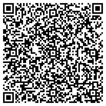 QR-код с контактной информацией организации ПРИМОРЬЕ