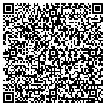 QR-код с контактной информацией организации ИМ.К.МАРКСА,ШАХТА
