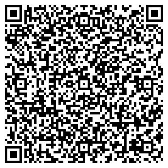 QR-код с контактной информацией организации ГП ОРДЖОНИКИДЗЕУГОЛЬ