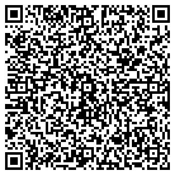 QR-код с контактной информацией организации КЛАССУМ, ФАБРИКА