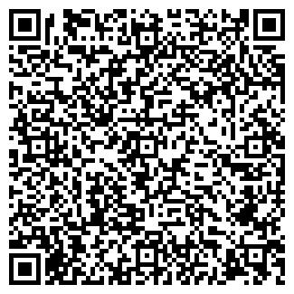 QR-код с контактной информацией организации ООО АРС