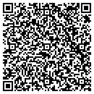 QR-код с контактной информацией организации ЧП ХОМЧУК И.П.