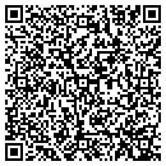 QR-код с контактной информацией организации ООО УНИВЕРМАГ
