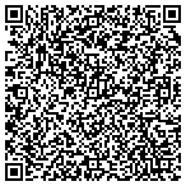QR-код с контактной информацией организации ГП БРАИЛОВСКИЙ СОКОМОРСОВЫЙ ЗАВОД
