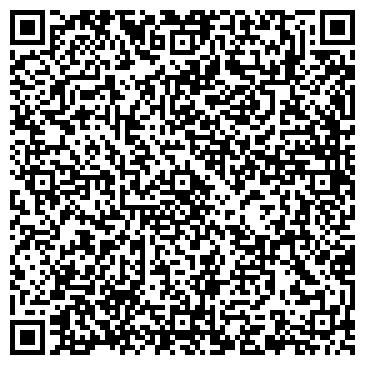 QR-код с контактной информацией организации МАРТЫНОВСКИЙ СПИРТОВЫЙ ЗАВОД