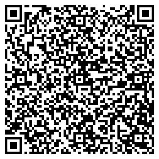 QR-код с контактной информацией организации МП ПОДОЛЬЕ