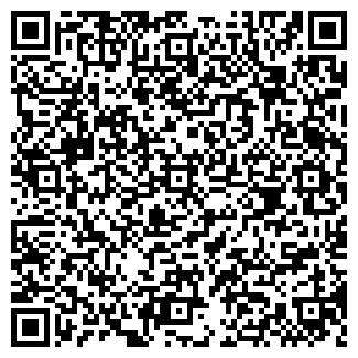 QR-код с контактной информацией организации ООО УНИВЕРСАМ