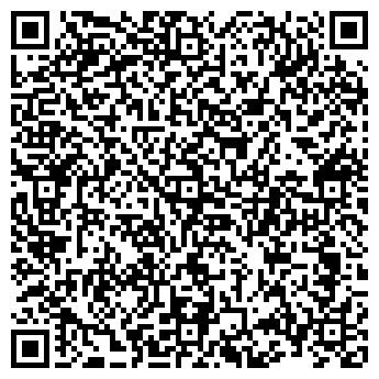 QR-код с контактной информацией организации СП ЖМЕРИНСКАЯ ТОРГОВАЯ БАЗА