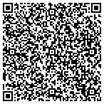 QR-код с контактной информацией организации РАВА-РУССКИЙ ЛЕСХОЗ, ГП